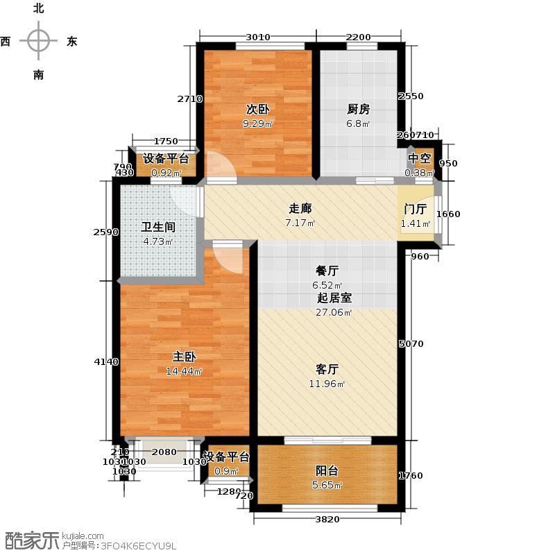 中海8号公馆80.00㎡B3户型2室2厅1卫