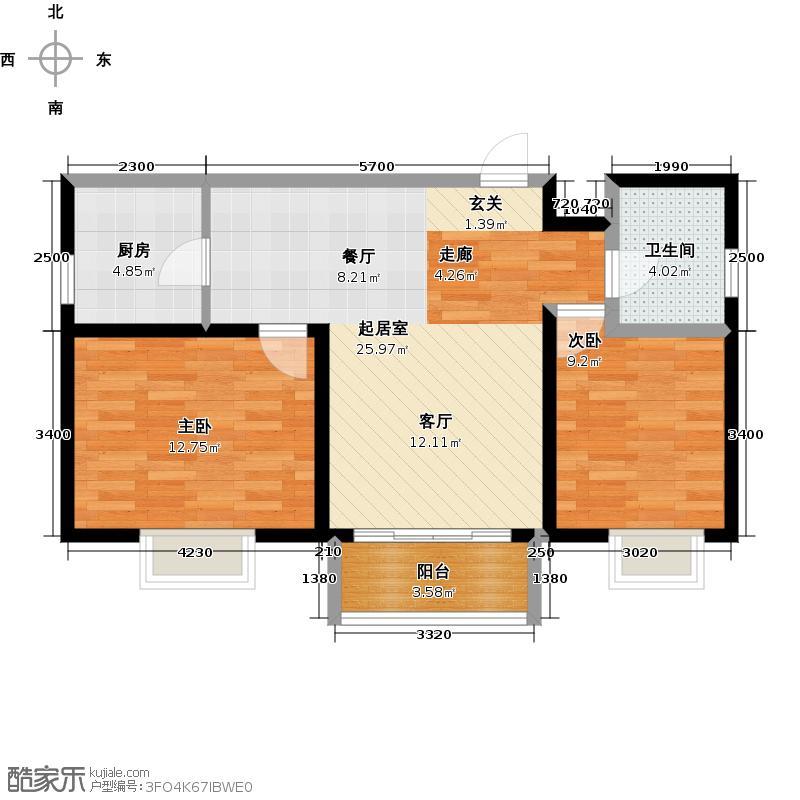 路劲御景城87.00㎡两室两厅一卫87平米C户型