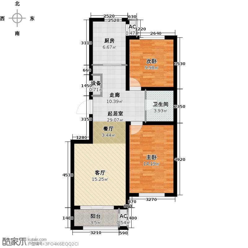 常青藤86.00㎡常青藤3、4、5号楼洋房01户2室2厅1卫1厨户型2室2厅1卫