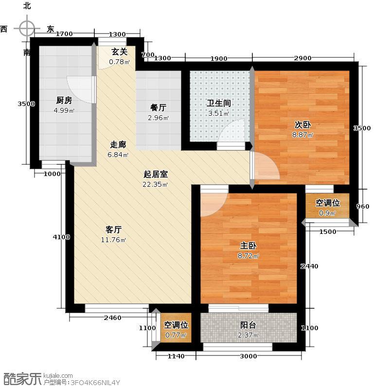 公园艺境78.00㎡1#2# B2户型2室2厅1卫1厨 78.00㎡户型2室2厅1卫