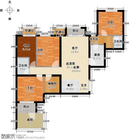 学府・未来城4室0厅2卫1厨156.00㎡户型图