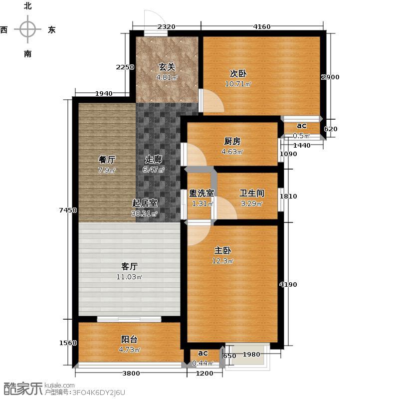 路劲御景城两室两厅一卫94平米户型2室2厅1卫