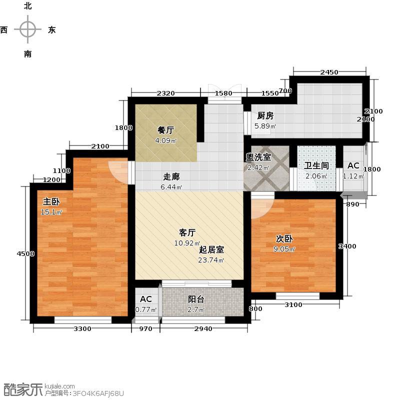 金御瞰景90.07㎡一期8、9、10、11号楼标准层A2户型2室2厅1卫1厨户型2室2厅1卫