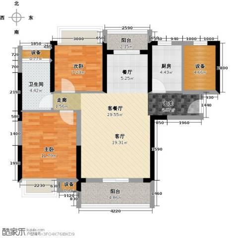 汉南天地2室1厅1卫1厨97.00㎡户型图