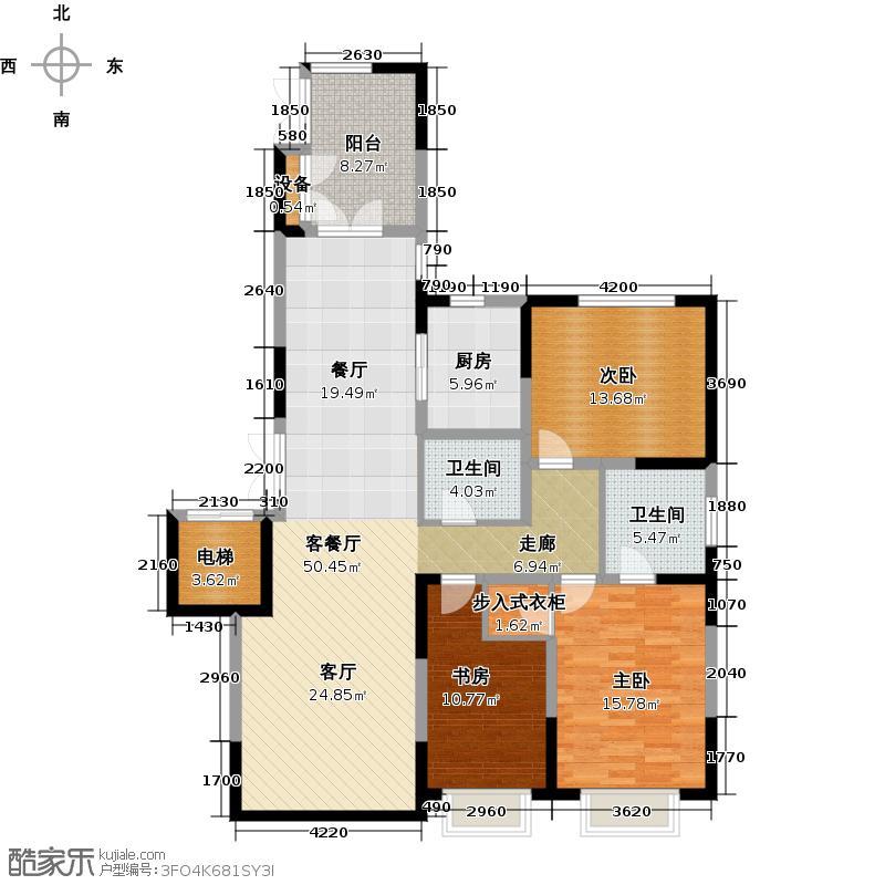 信恒锦园155.00㎡B户型3室2厅2卫