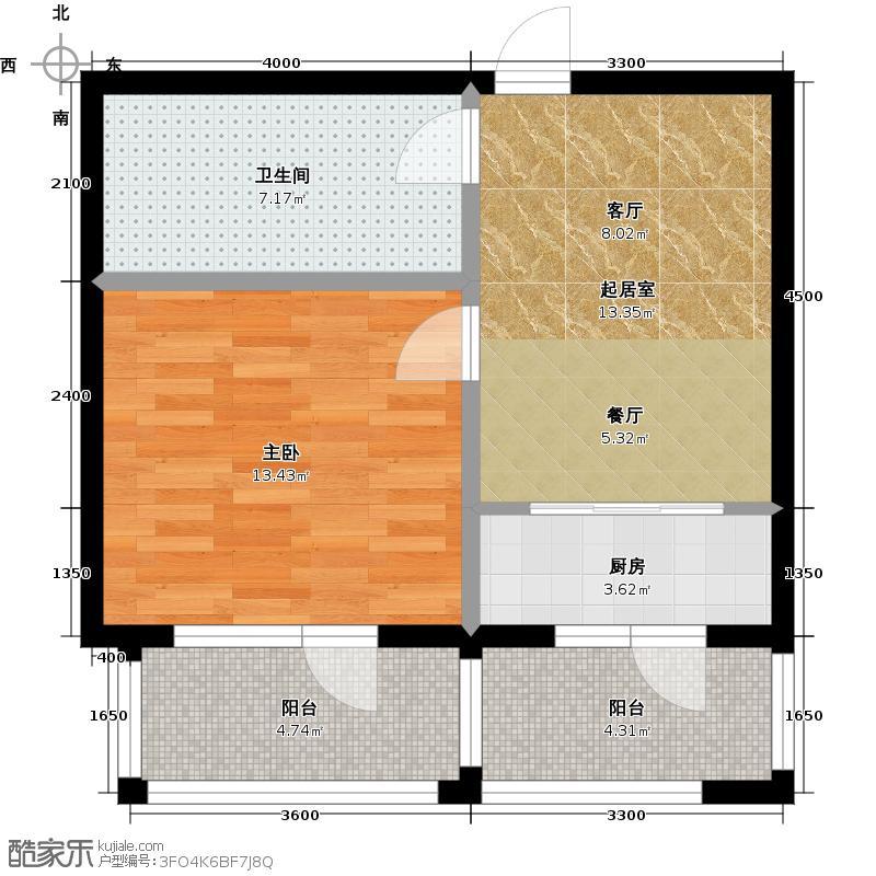 幸福温泉小镇49.58㎡B2户型 一室二厅一卫户型1室2厅1卫
