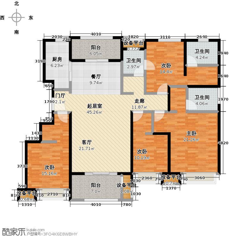 中海8号公馆160.00㎡A7户型4室2厅3卫
