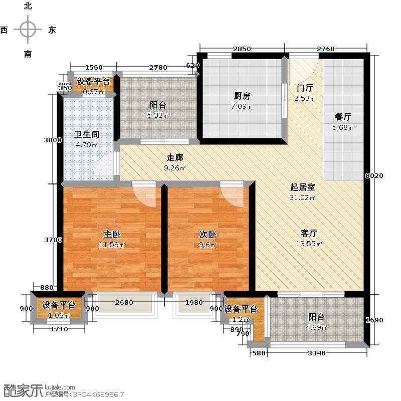 中海8号公馆88.00㎡B2户型2室2厅1卫