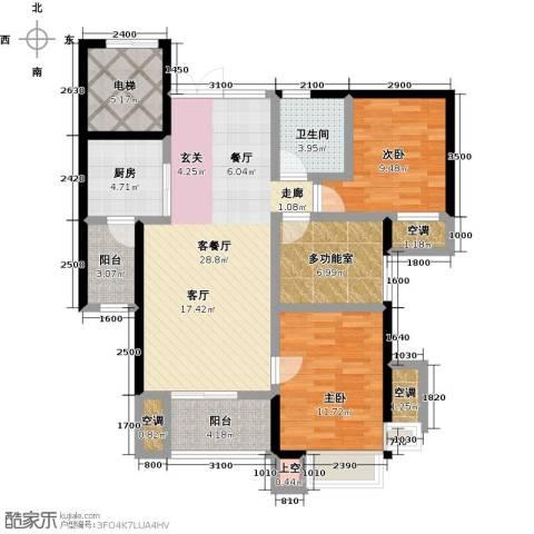 富力十号2室1厅1卫1厨95.00㎡户型图