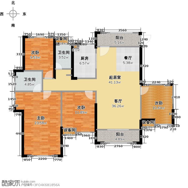 星河荣御150.00㎡G户型四室两厅两卫户型4室2厅2卫