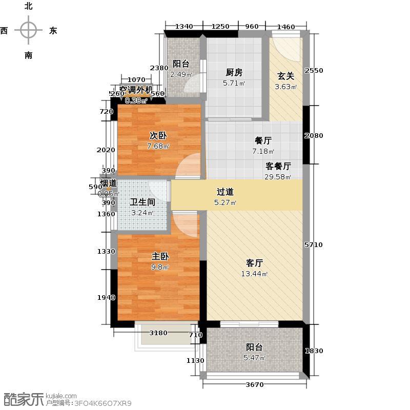 恒大银湖城2栋3-11层05户型2室1厅1卫1厨