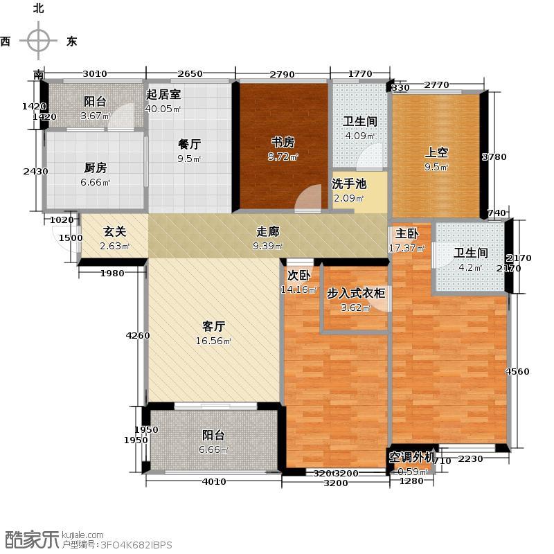 金辉融侨城131.90㎡C3户型(改造后)四室两厅两卫户型4室2厅2卫
