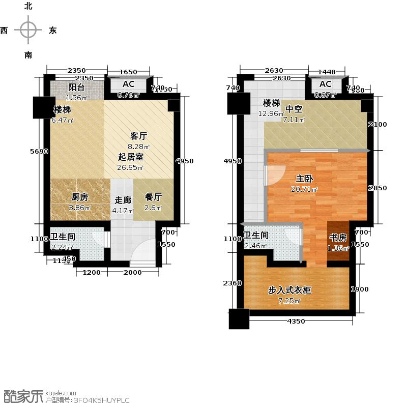 YOHO湾59.00㎡复式户型D4-3户型1室2厅1卫