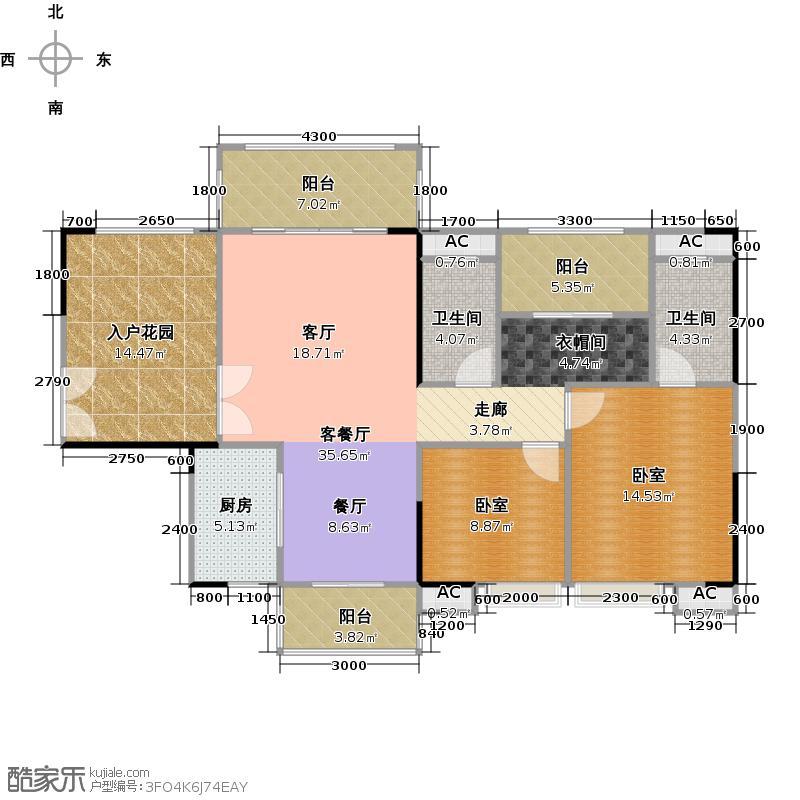 远洋启宸119.00㎡37栋02户型3室2厅2卫