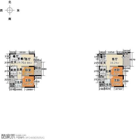布鲁斯国际新城3室2厅2卫2厨198.00㎡户型图