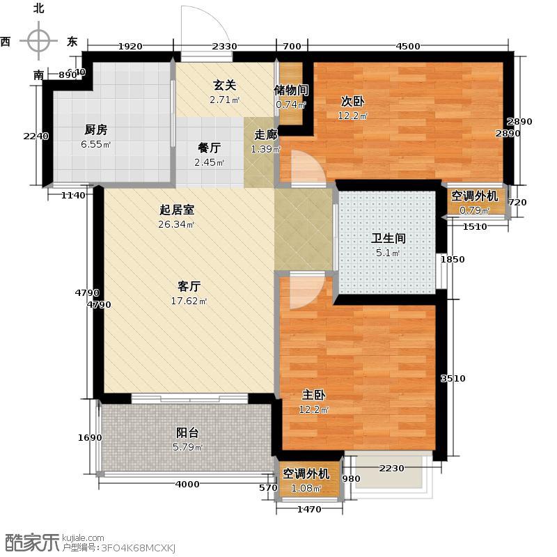 路劲主场79.00㎡香樟B户型2室2厅1卫户型2室2厅1卫
