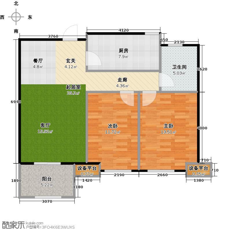 荣宝御园94.00㎡G户型 两室两厅一卫户型2室2厅1卫