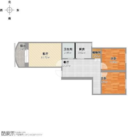 造甲南里2室2厅1卫1厨71.00㎡户型图