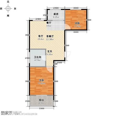 山河御景2室1厅1卫1厨74.00㎡户型图