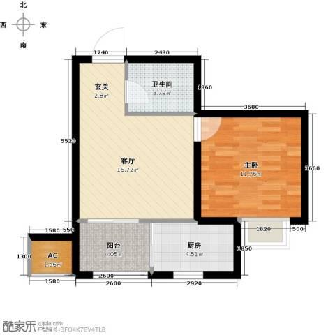 九号国际城1室1厅1卫1厨50.00㎡户型图