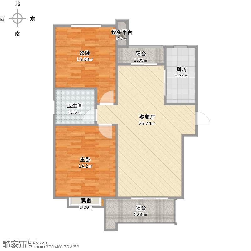 铭城国际社区1、2号楼B+改后户型