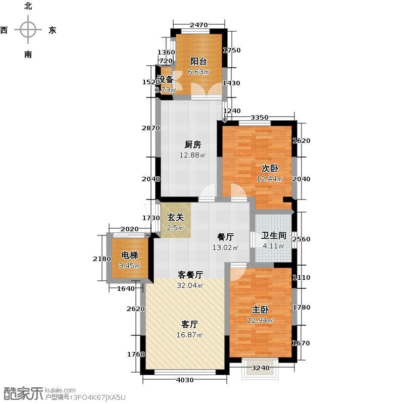 信恒锦园113.00㎡A户型2室2厅1卫