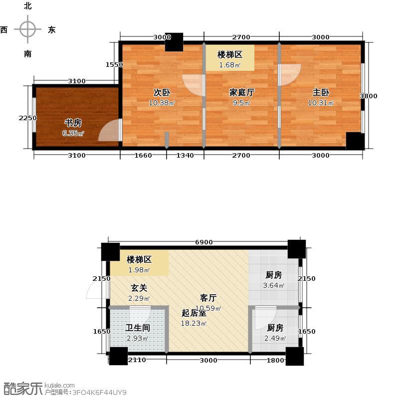 众联天美国际43.00㎡13层 两室两厅一卫户型2室2厅1卫