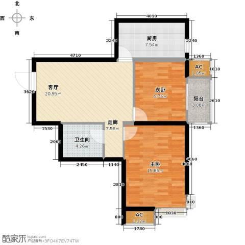 九号国际城2室1厅1卫1厨75.00㎡户型图