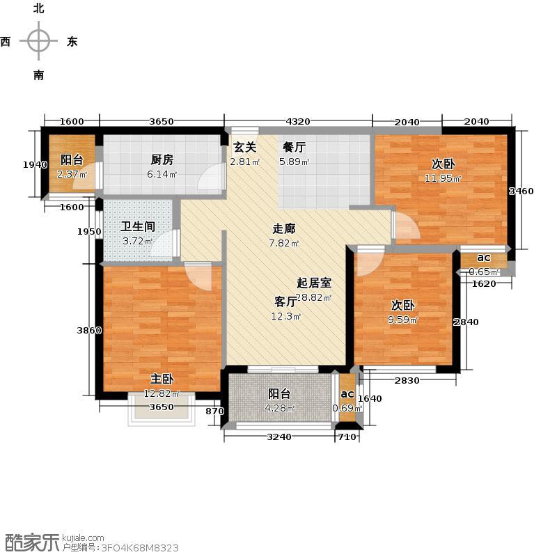 合景叠翠峰94.00㎡A户型 面积约94平米户型3室2厅1卫