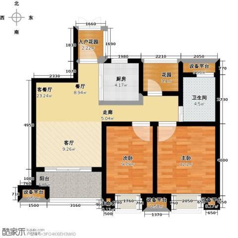 中铁诺德誉园2室1厅1卫1厨79.00㎡户型图
