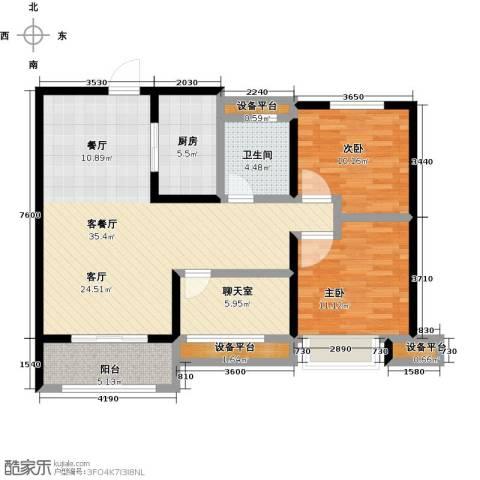 保利中央公园2室1厅1卫1厨98.00㎡户型图