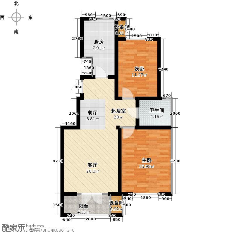 龙泽馨园98.92㎡B户型2室2厅1卫