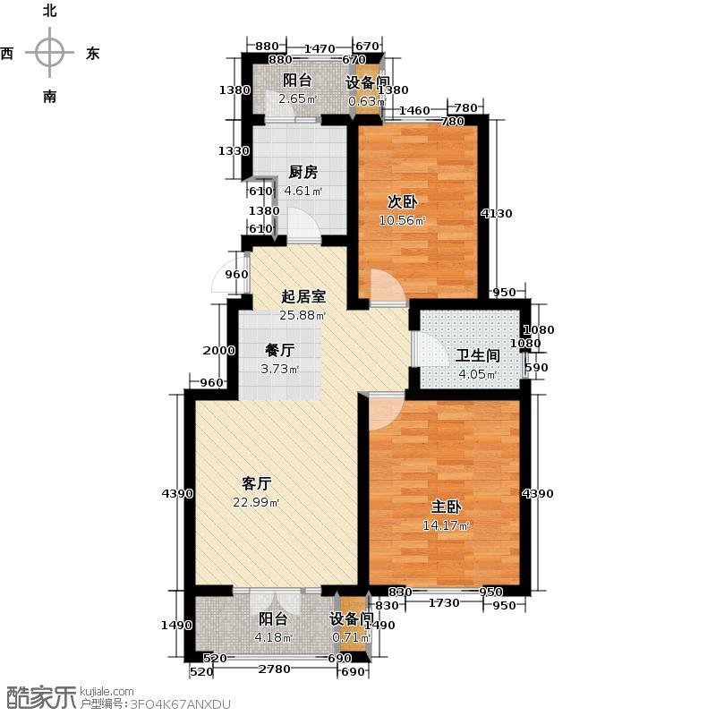 龙泽馨园97.86㎡D2户型2室2厅1卫