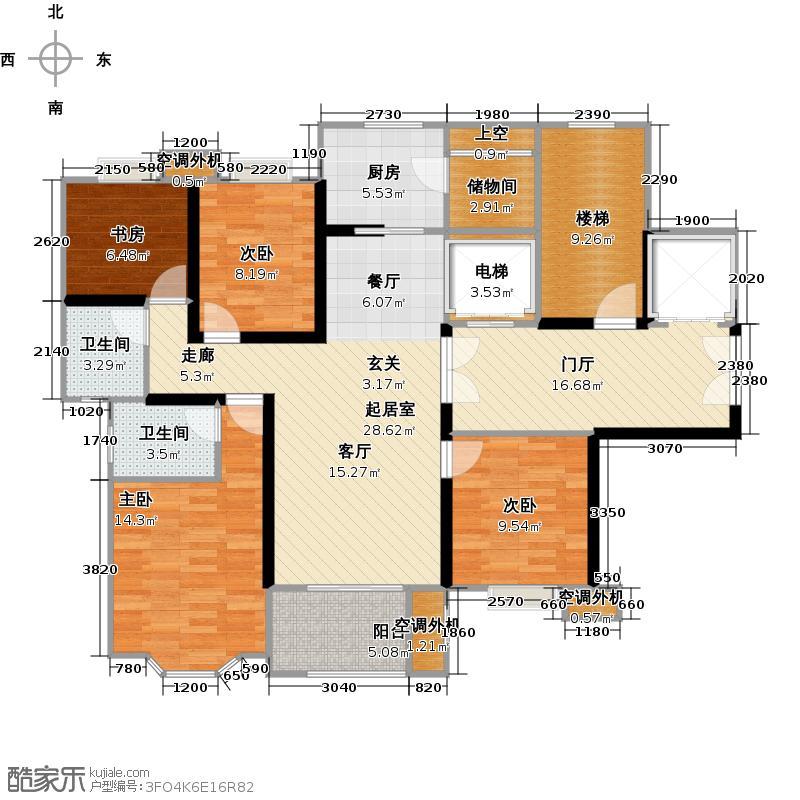 招商雍景湾143.00㎡三期大公馆户型4室2厅2卫