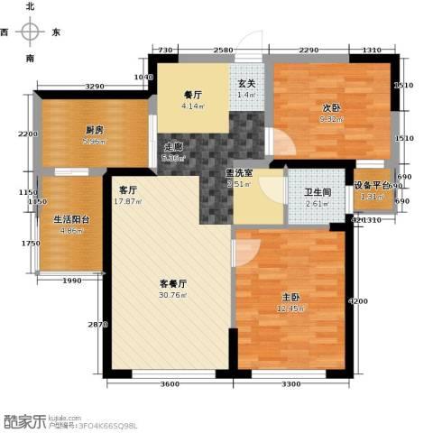 钻石9座2室1厅1卫1厨83.00㎡户型图