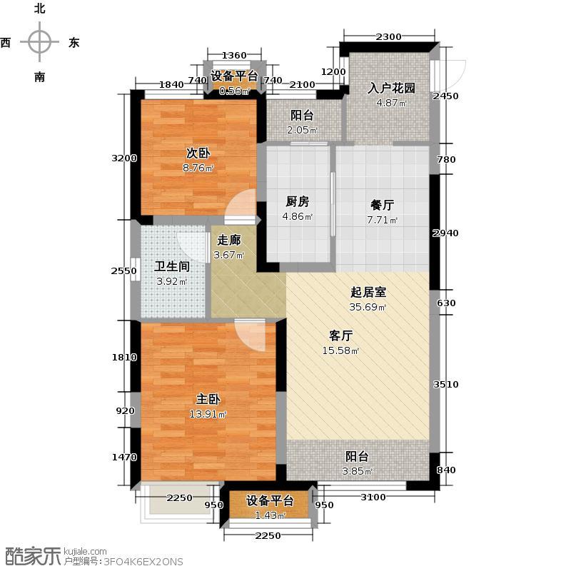香邑国际97.90㎡C户型2室2厅1卫