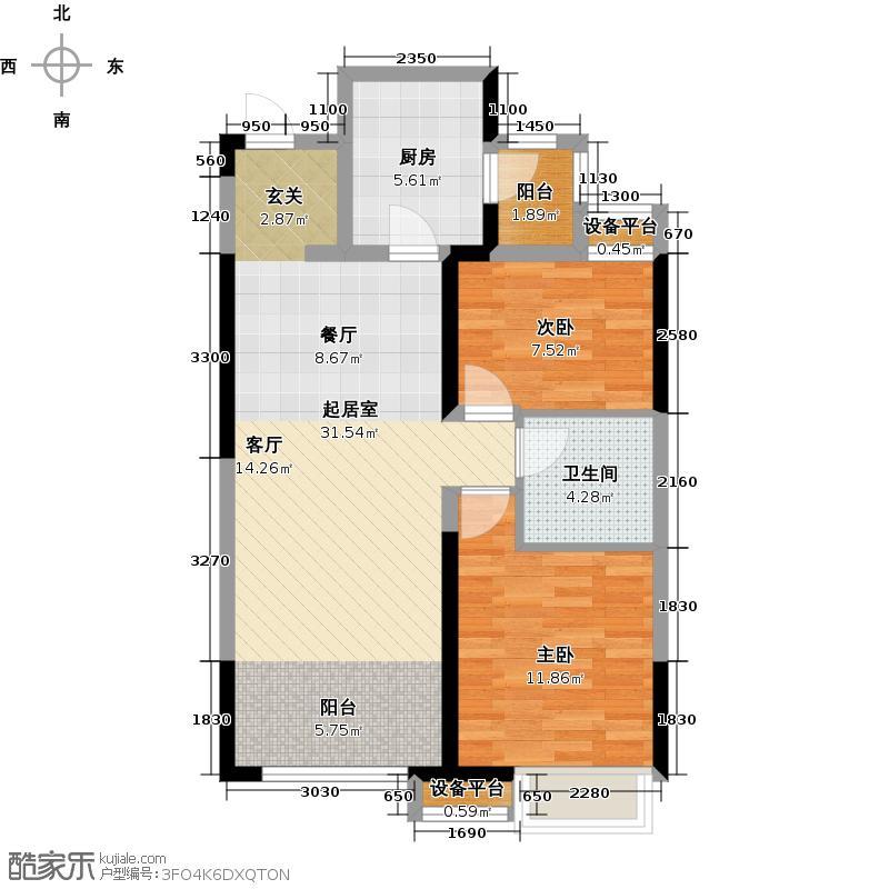 香邑国际户型2室1卫1厨