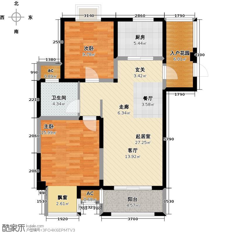 越湖家天下87.00㎡B户型87平米两室一厅一卫户型2室1厅1卫