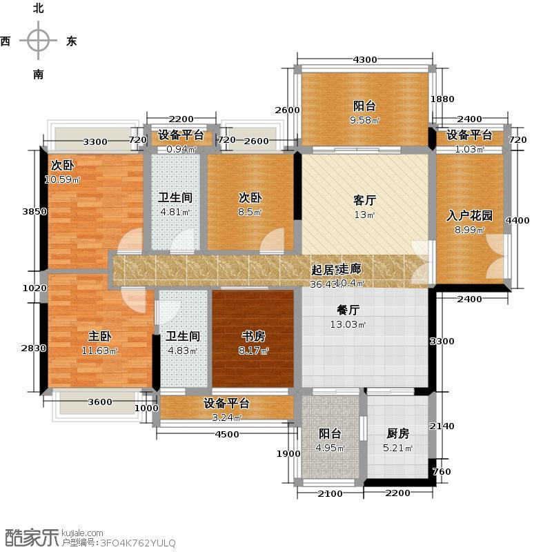 珠江愉景南苑珠江・愉景南苑户型4室2卫1厨