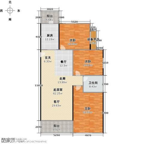 恒大中心3室0厅1卫1厨175.57㎡户型图