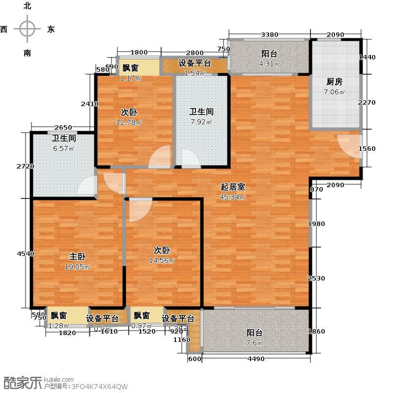 正元怡居134.59㎡A户型3室2厅2卫