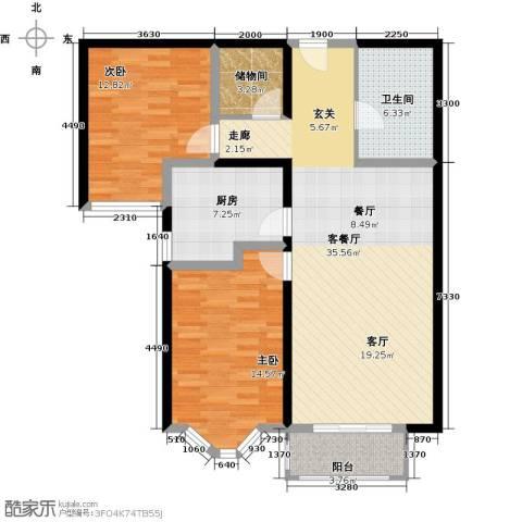 裕华铭珠2室1厅1卫1厨95.00㎡户型图