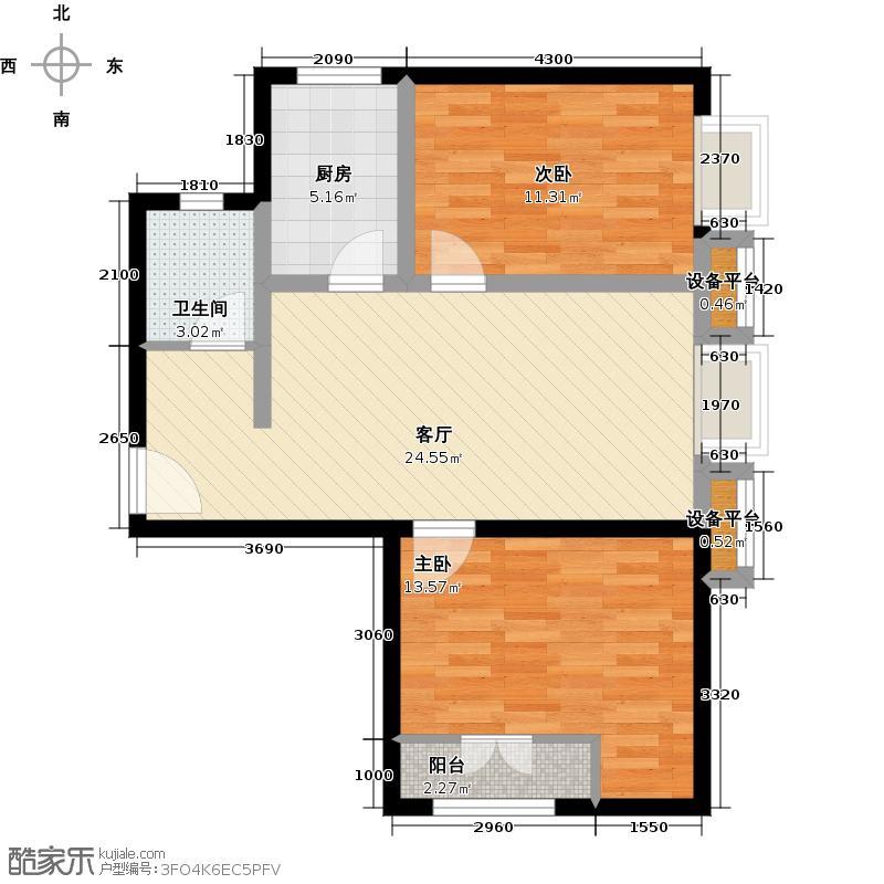 沁春园E户型2室2厅1卫