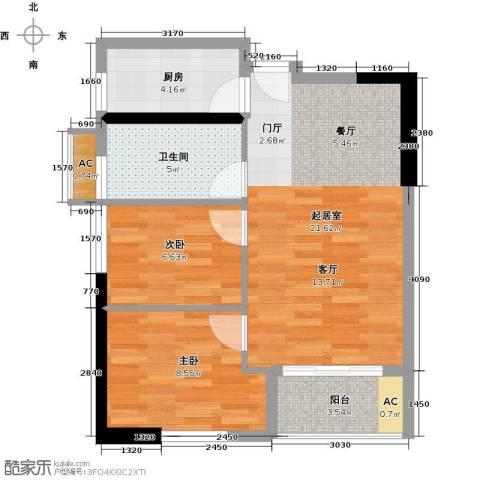 华贸中心2室0厅1卫1厨69.00㎡户型图