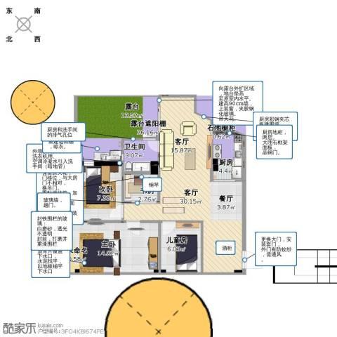 南洲名苑4室1厅1卫1厨112.00㎡户型图