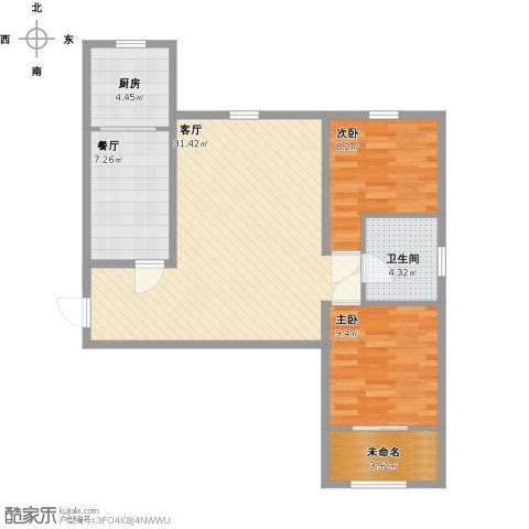中和盛景2室2厅1卫1厨93.00㎡户型图