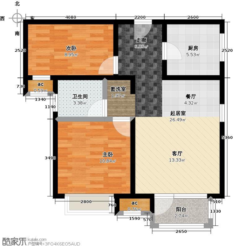 新汇华庭2号楼B户型两室两厅一卫 90平米户型2室2厅1卫