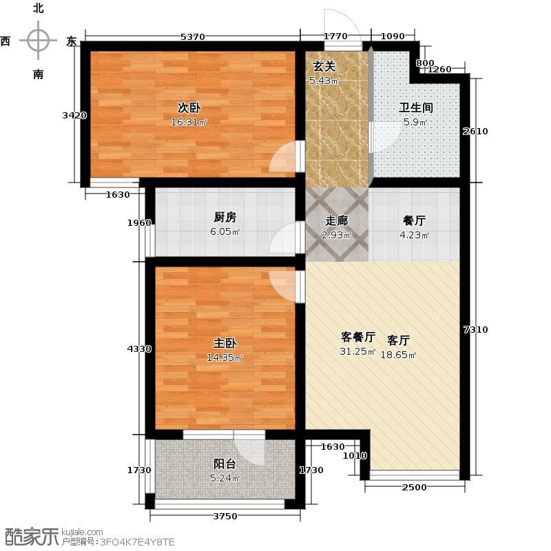 幸福城88.96㎡B4 两室两厅一卫户型2室2厅1卫