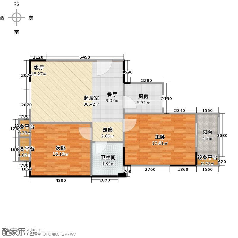 中南大公馆86.00㎡F户型2室2厅1卫