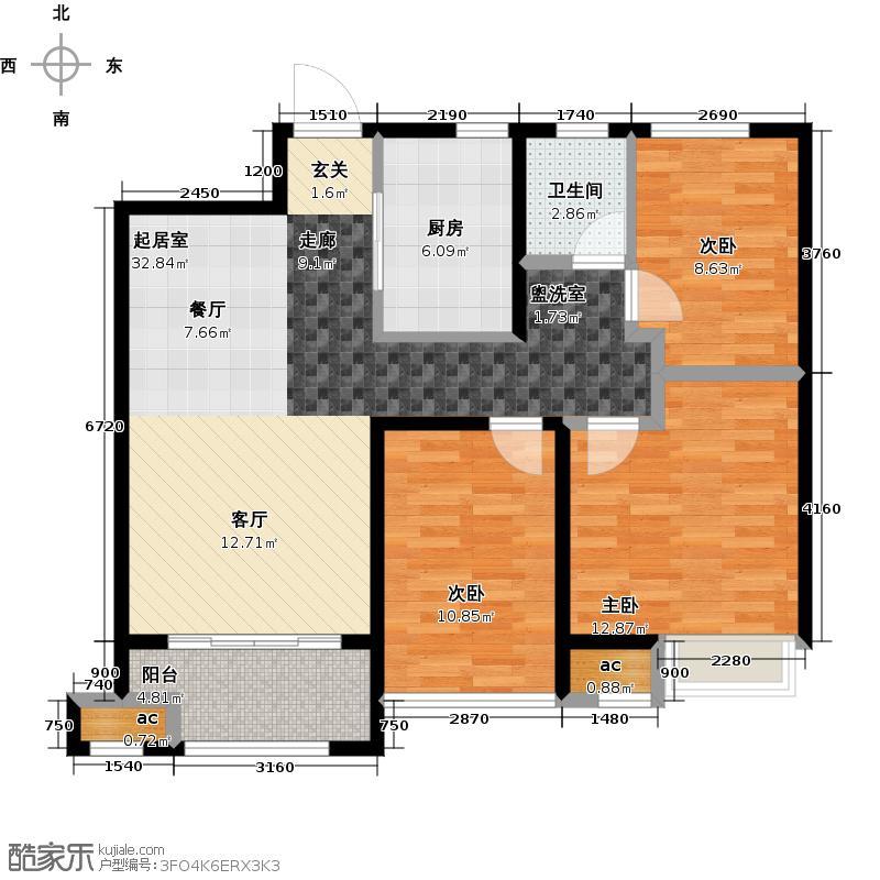 海亮香榭里92.00㎡B户型3室2厅1卫